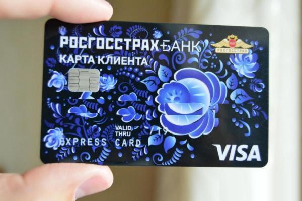 карты Росгосстрах банка