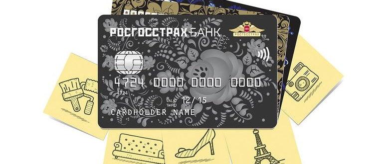 Перевод денег с карты на карту Росгосстрах банка на карту Сбербанка
