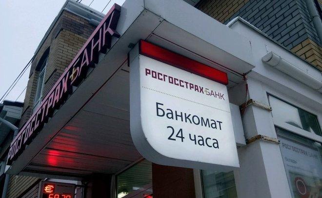 Банки партнеры Росгосстрах банка, где снять деньги без комиссии