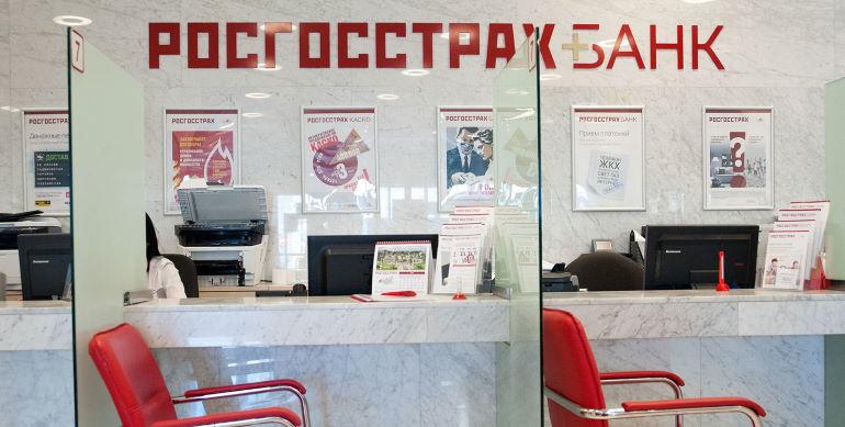 Оформление страховки по кредиту в Росгосстрах банке