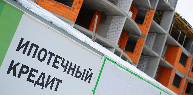 Ипотека в Росгосстрах банке