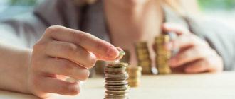 Накопительные счета от Росгосстрах банка